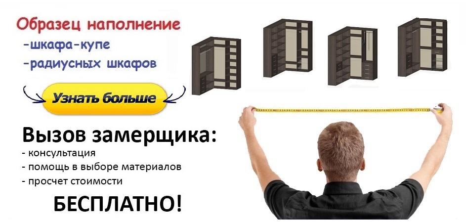 Заказать кухню на заказ недорого в Москве от производителя, Купить кухни на заказ недорого, кухня под заказ недорого в Град-Московский, кухни на заказ недорого в Московском, кухни на заказ недорого в Перово