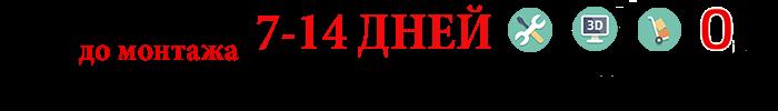 http://mebel-vezet.ru/feedback